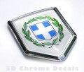 Greece Flag Crest Car Badge